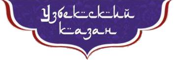 kazan_logo