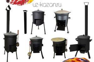 (В) Комплекты: Узбекские чугунные казаны с печкой