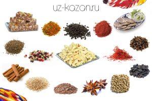 (З) Продукты из Узбекистана (рис, специи и сладости)