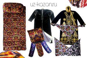 (Ж) Узбекские национальные ткани и одежда
