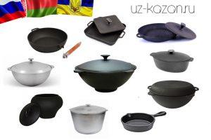 (Б) Чугунный казан, сковорода и горшки для запекания