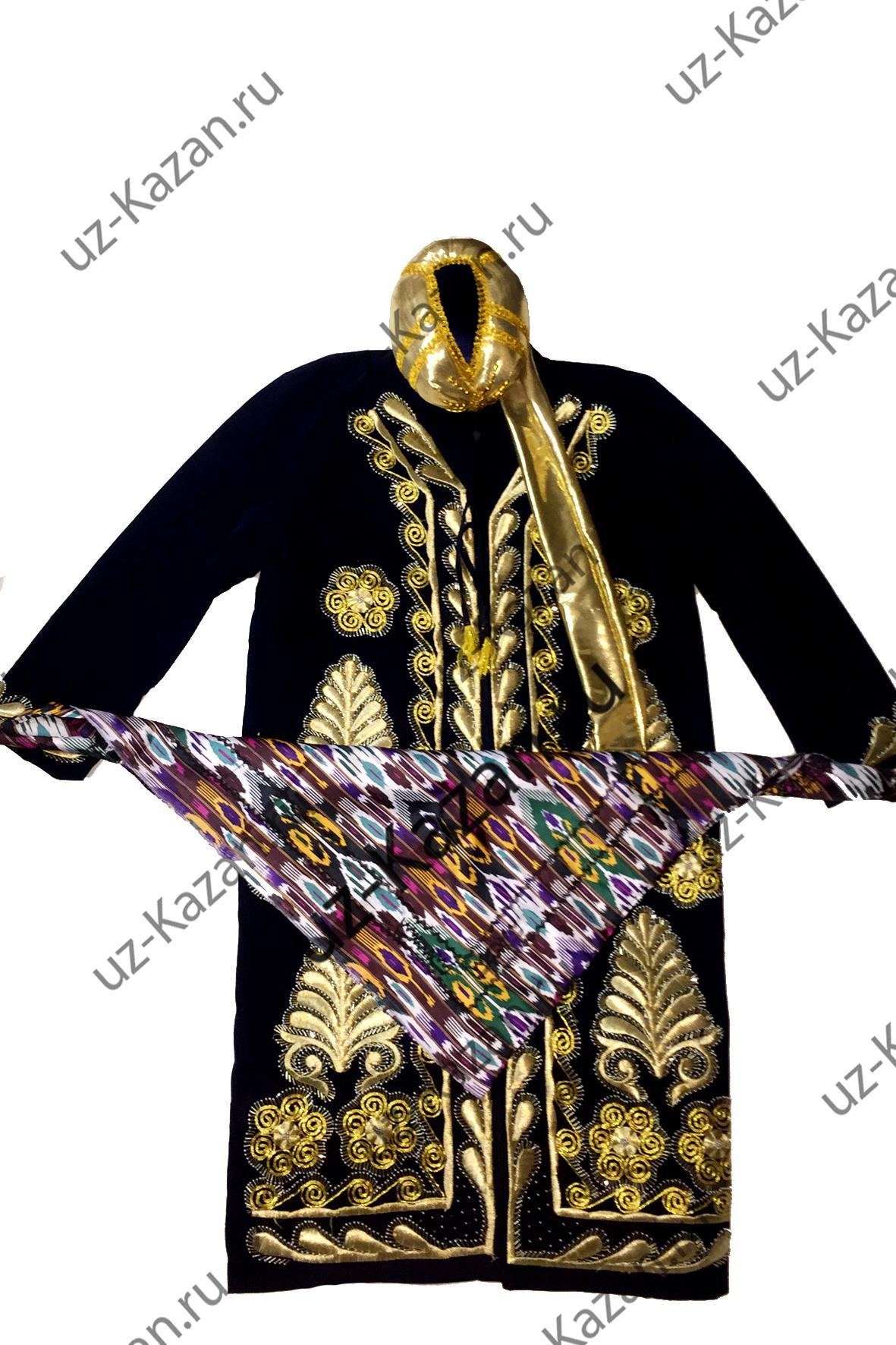 Комплект чапан золотошвейный праздничный, чалма и пояс. В наличии все размеры 7350р