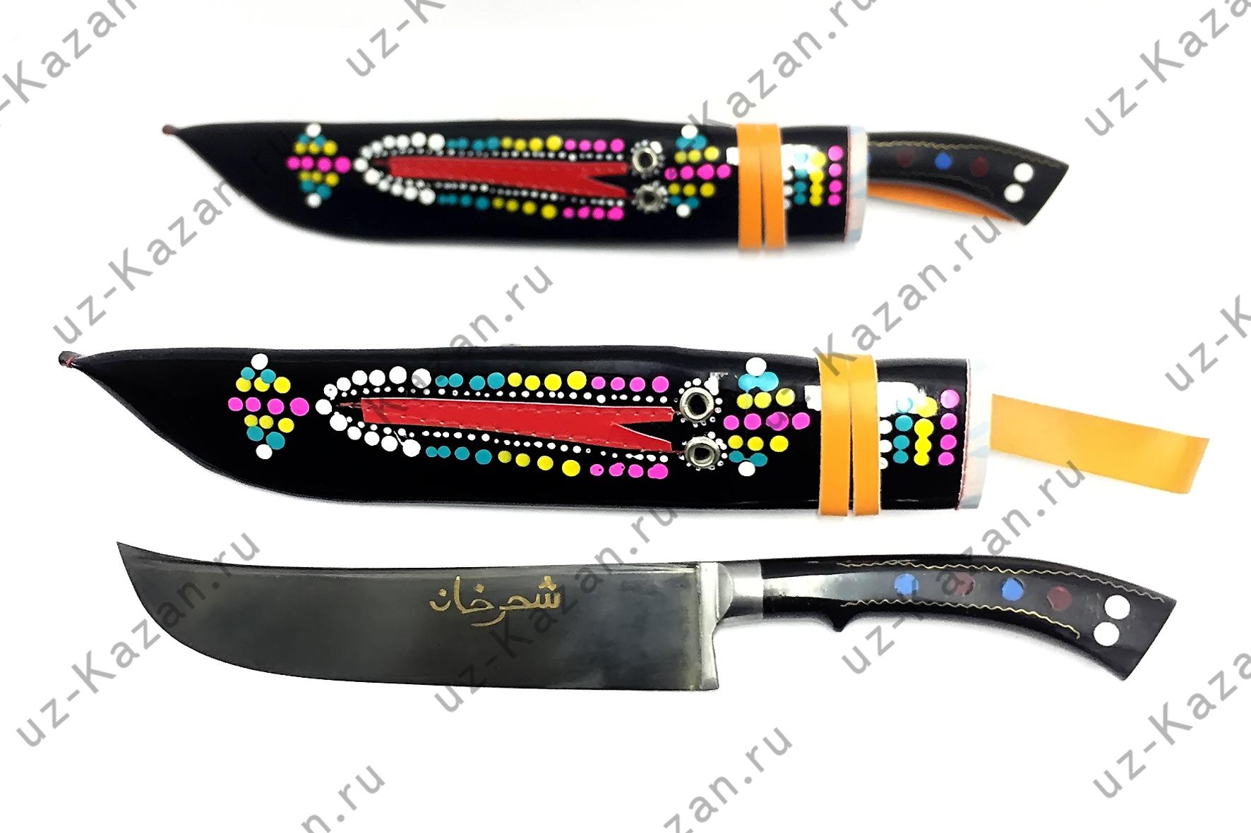 Узбекский нож «Пчак» №81